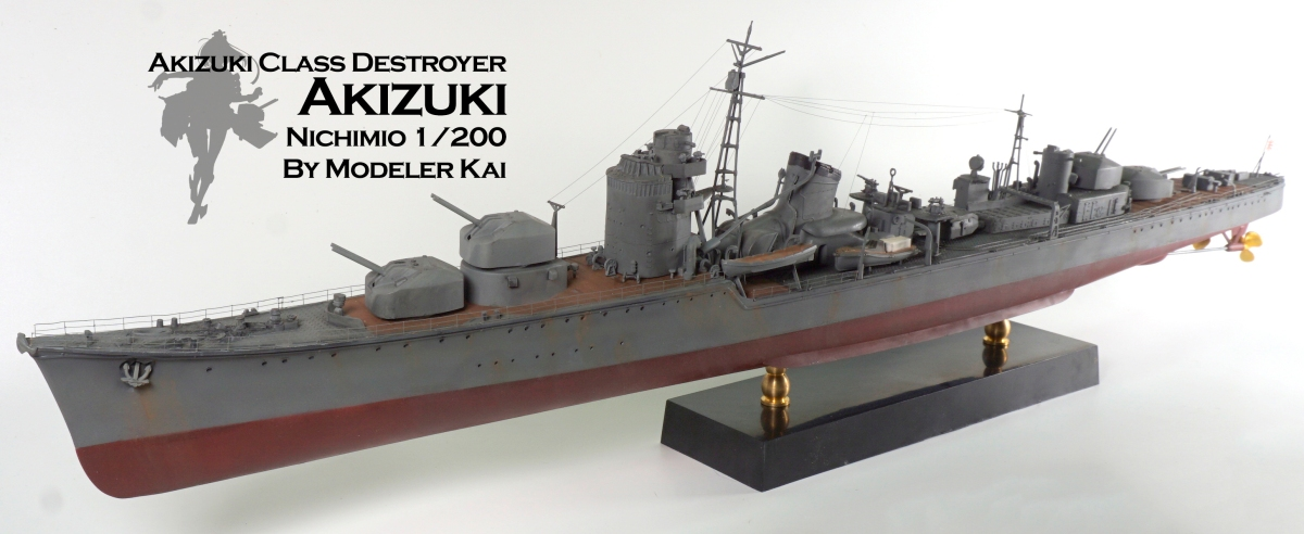 Nichimo 1/200 IJN Akizuki Destroyer